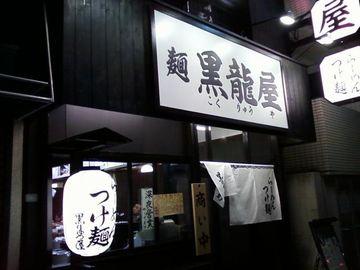 20110502_1